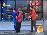 《公交谐奏曲》冯巩 闫学晶 王宝强 潘斌龙