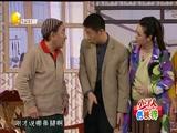 《假话真情》严顺开 林永健 刘小梅 刘桂娟