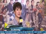 """[中国电影报道]海清:跟黄磊拍戏我很""""乖"""""""