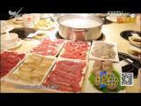 苗准美食 2017.05.18 - 厦门电视台 00:10:43