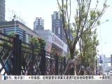 午间新闻广场 2017.5.21 - 厦门电视台 00:21:05