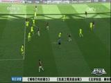 [天下足球]重返欧战 AC米兰主场完胜博洛尼亚