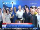 两岸新新闻 2017.5.23 - 厦门卫视 00:28:01