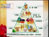 """解""""秘"""" 名医大讲堂 2017.05.24 - 厦门电视台 00:25:19"""