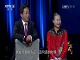 [艺术人生]认识不一样的上海芭蕾舞团