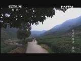 《人文地理》 20130520 行走的餐桌·杭州