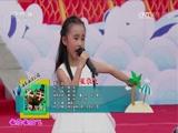 《大手牵小手》 20170610 走进屈原故里(一)