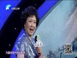 河南梨园春20170611现场直播