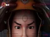 《走近中国消防》 20170612 蛇来袭