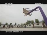 乐社故事(下) 00:24:33