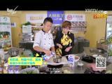 苗准美食 2017.06.14 - 厦门电视台 00:11:16