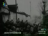 《上海纪实-档案》 20170619 电影眼看中国 十九路军抗日战史