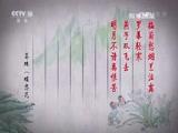 """[百家讲坛]人间词话(1)三种境界 王国维著名的""""三种境界说"""""""