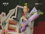 [大手牵小手]《祖国不会忘记》 演唱:王亚平 冯丑明等
