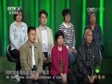 洪涛信箱:老中医的养生方 中华医药 2017.06.25 - 中央电视台 00:41:30