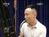 《焦点访谈》 20170626 香港故事(二):两地一家亲