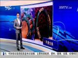 厦视直播室 2017.6.28 - 厦门电视台 00:48:37
