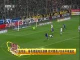 [国足]张河运:德国地区联赛业余性质但水平不低