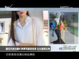 炫彩生活 2017.06.30 - 厦门电视台 00:09:41