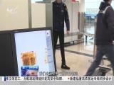 厦视新闻 2017.7.5 - 厦门电视台 00:24:03