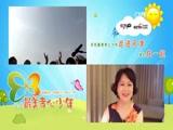 [寻找最美孝心少年走进天津]鞠萍姐姐跟小朋友们打招呼