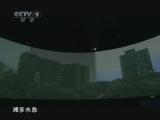 《中国记忆》第五集 川江绝响 00:26:48