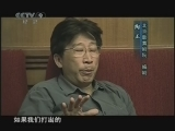 《中国记忆》 第三集 老腔进京 00:26:46