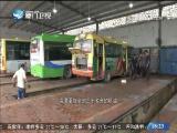 新闻斗阵讲 2017.07.12 - 厦门卫视 00:24:52