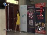 [非你莫属]二次元少女李雅晨 钟爱设计 最终成功应聘智立方