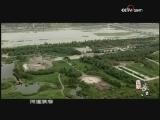 《再说长江》 第八集 古蜀沉浮