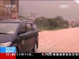 [新闻直播间]云南昆明:持续降雨社区被淹 设立临时安置点