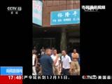 [新闻直播间]海南海口:专门诈骗干洗店 男子被刑拘