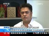 [新闻30分]关注菲总统国情咨文演讲 总统府新闻部长:经济建设仍是重心