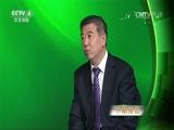 健康故事:拯救大脑 中华医药 2017.07.24 - 中央电视台 00:41:59
