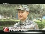 [视频]走近中国军队·全球发展的贡献者