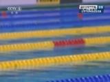 [游泳]国际泳联世锦赛:女子100米自由泳预赛