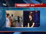 XMTV透_ TV透2 00:23:01