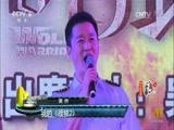[中国电影报道]《战狼2》《建军大业》营销手段各有奇招