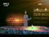 20170727 中国第一颗氢弹空爆秘闻