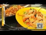 苗准美食 2017.07.27 - 厦门电视台 00:12:24