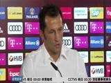 [德甲]前队员萨利哈米季奇出任拜仁体育主管