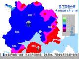 午间新闻广场 2017.8.1 - 厦门电视台 00:18:59