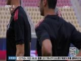 [国际足球]欧洲超级杯 穆里尼奥目标冠军