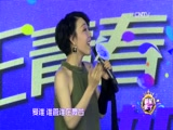 粉丝合唱:吴莫愁与粉丝合唱《就现在》燃爆现场