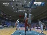 2017年男篮亚洲杯小组赛 伊拉克VS中国 20170813