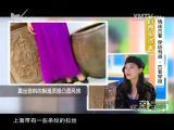 炫彩生活 2017.08.18 - 厦门电视台 00:09:50