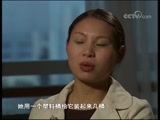 《经典财富故事》 周悦:一个烧饼的中国传奇
