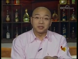 《经典财富故事》 现代浙商故事:玩转酒店