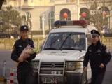 《全国第二届平安中国微电影微视频》 中国铁警之刑警杨松林