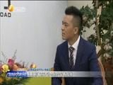 《丝路晚新闻》 20170901
